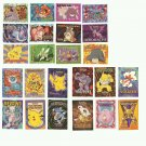 Pokemon Stickers Set of Twenty Four 24 4X2 3/4 inches
