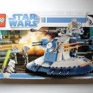 LEGO Armored Assault Tank 8018 NEW