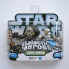 Star Wars Galactic Heroes Sergeant Bric & Clone Trooper Echo
