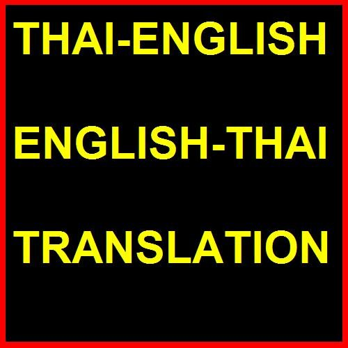 Thai to English English to Thai Translation Service