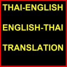 Thai to English English to Thai Translation Service