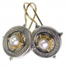 Gerochristo 1026 - Solid 18K Gold & Silver Medieval-Byzantine Earrings