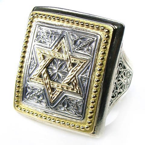 Gerochristo 2525 - Solid Gold & Silver - Star of David - Large Ring / size 7