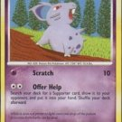 Rising Rivals 71/111- Nidoran Female