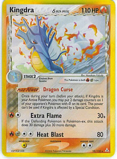 Holon Phantoms 10/110- Kingdra