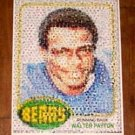 Amazing Chicago Bears Walter Payton Rookie Card Montage