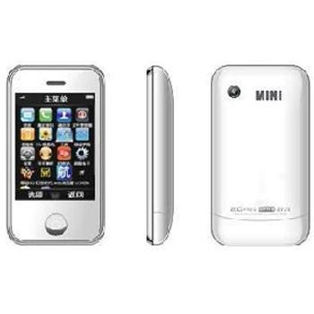 KA08 Touchscreen Mobile Phone White