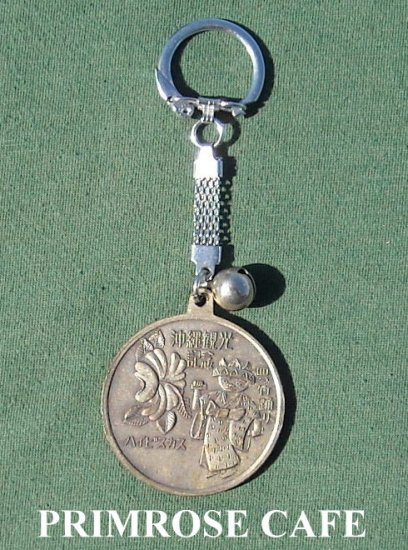 Oriental Good Luck key chain