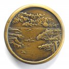 Scenic Landscape Round Indiana Metal Craft Brass Color Belt Buckle