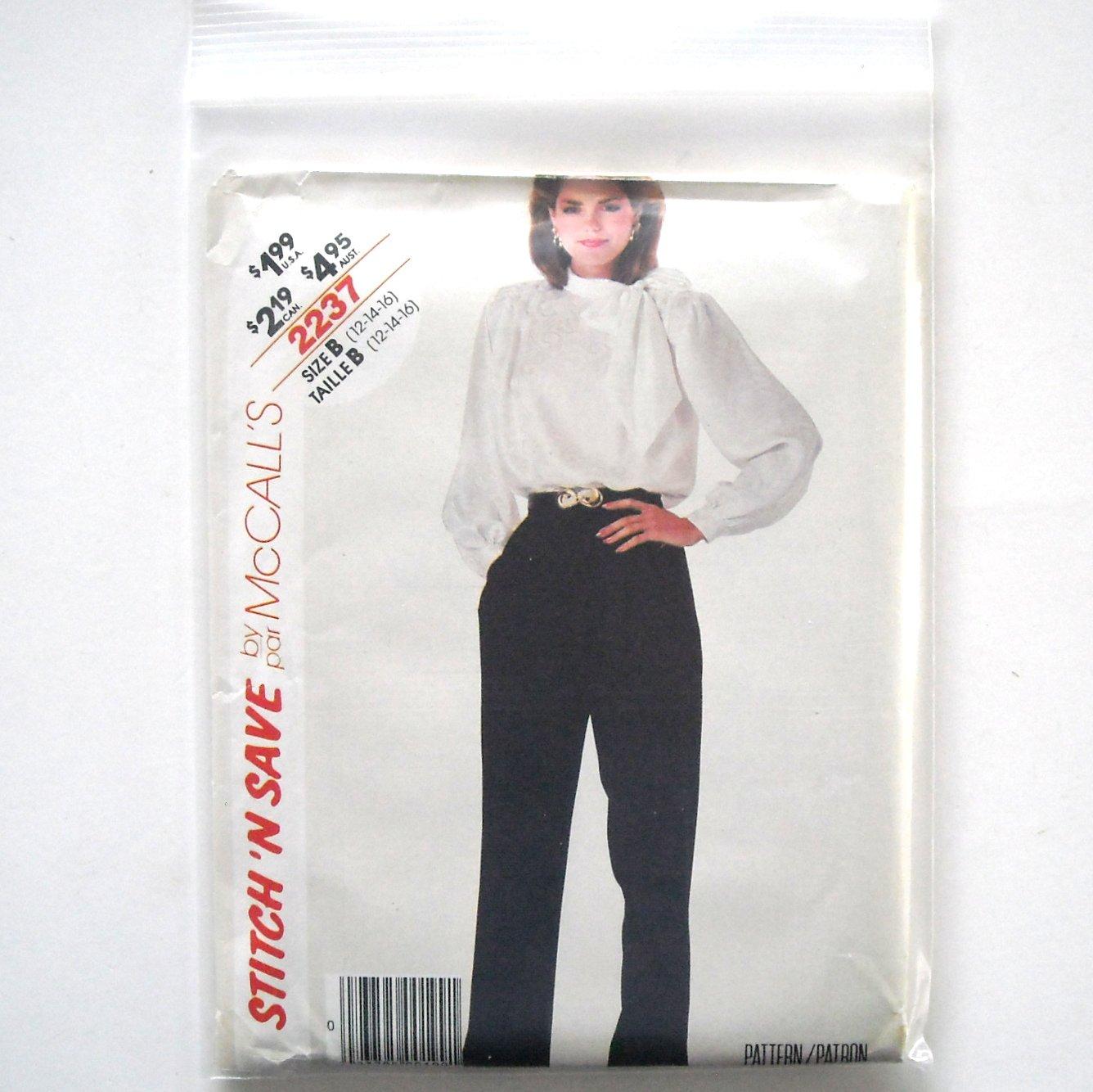 Misses Blouse Pants Size 12 - 16 Vintage McCalls Sewing Pattern 2237