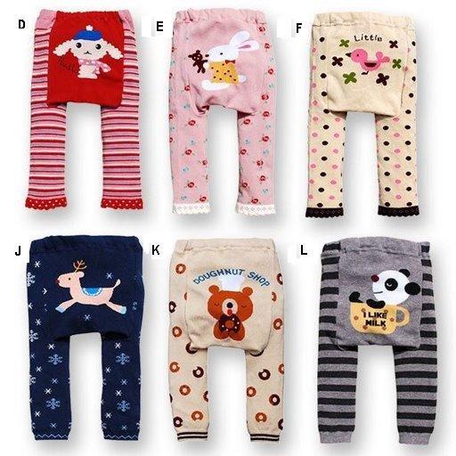 Niesen Japanese Baby Long Pants