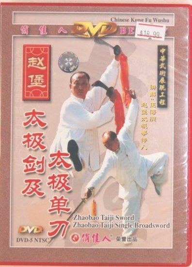 Zhaobao taiji Sword, Single Broadsword
