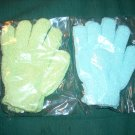 Exfoliating Spa Gloves, pale turquoise