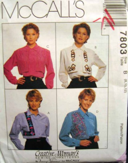 M7803 New Sewing Pattern Misses' Creative Shirt Craft Embroidery Decorative Overlay Size 8 10 12