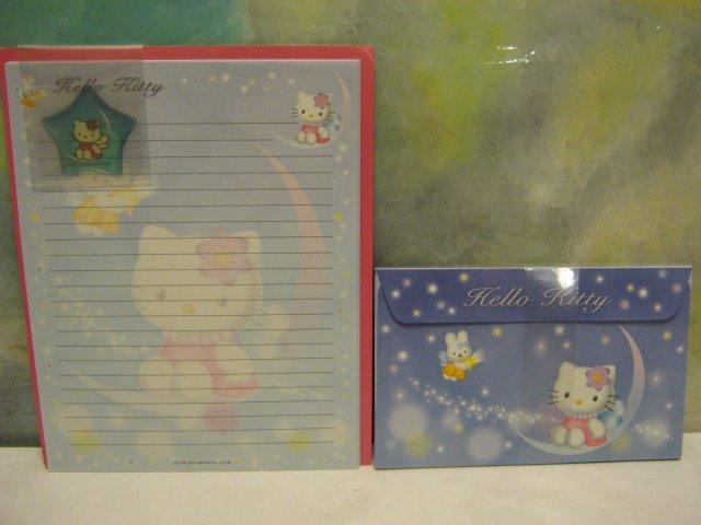 Hello Kitty Moonlight letter set @2000