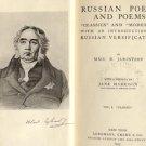 Russian Poems & Poets RUSSIA Poetry KRYLOV Koltzov JARINTZOV Tolstoy PUSHKIN 1917 HB