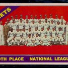 1966 Topps Mets Team Card #172 Baseball Card, cards