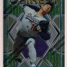 1995 Finest Hideo Nomo #228 Dodger Rookie Baseball Card,cards