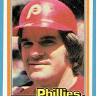 Pete Rose 1981 Donruss #371 Phillies Baseball Card, cards