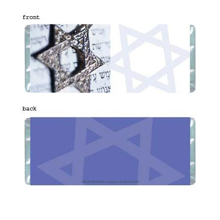 Jewish Personalized Candy Bar Wrapper Only SE025