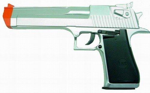 """Hfc """"desert Eagle"""" Replica Airsoft Pistol(silver)"""