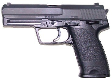 Uhc Usp P8 Airsoft Heavy Weight Spring Pistol (black)