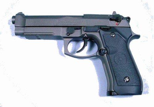 Hfc All Metal M9 Tactical (blowback)