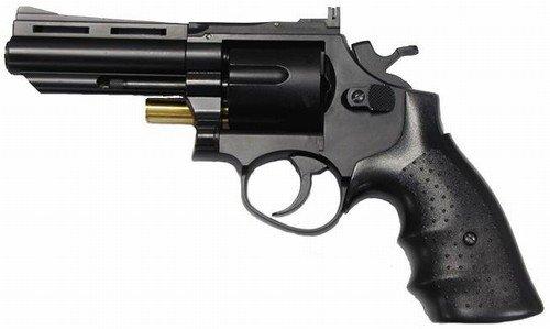 Hfc .357 Revolver (black)