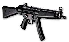Tokyo Marui MP5-A4 AEG Complete Kit