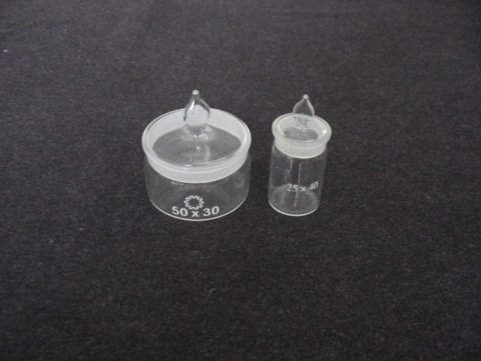 Weighing bottles: low form; 50mmx30mm, case of 10