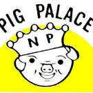 PIG PALACE PLAQUE for AMERICAN FLYER TRAINS GILBERT