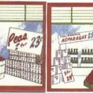 SUPERMARKET White Background CLEAR Plasticville O/S Gauge Scale Buildings C111