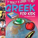 It Really IS Greek to Me! Greek for Kids: Greek for Kids