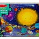 Solar System (Jigsaw Puzzle)
