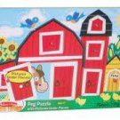 Farm Peek-A-Boo (Peg Puzzle)