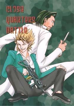 Eyeshield 21 Doujinshi: Close Quarters Battle (Rui / Hiruma)