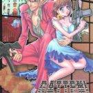 [HM127] Eyeshield 21 Doujinshi: Gatten (HiruMamo)