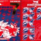 Naruto Doujinshi: Seven Kakairu