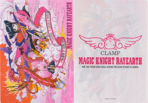 Clamp Shitajiki #16 (Magic Knight Rayearth)