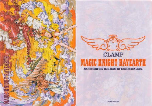 Clamp Shitajiki #17 (Magic Knight Rayearth)