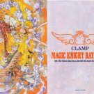 Clamp Shitajiki #17 (Magic Knight Rayearth)