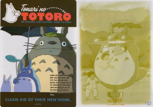 Studio Ghibli Totoro Shitajiki