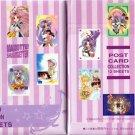 Mamotte! Shugoetten Postcards