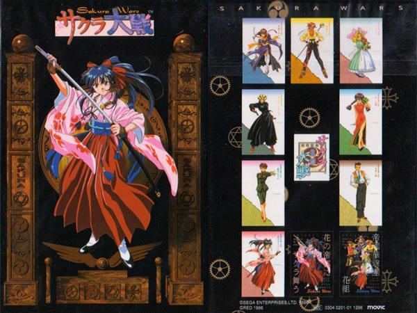 Sakura Wars Postcards