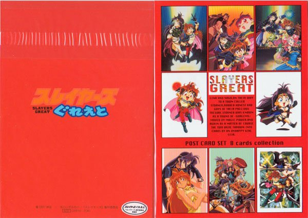 Slayers Great Postcards