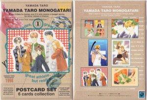Yamada Taro Monogatari Postcards