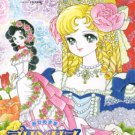 Shoujo Coloring Book #01 (Princess World)