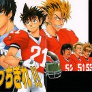Eyeshield 21 Doujinshi: Fan Book