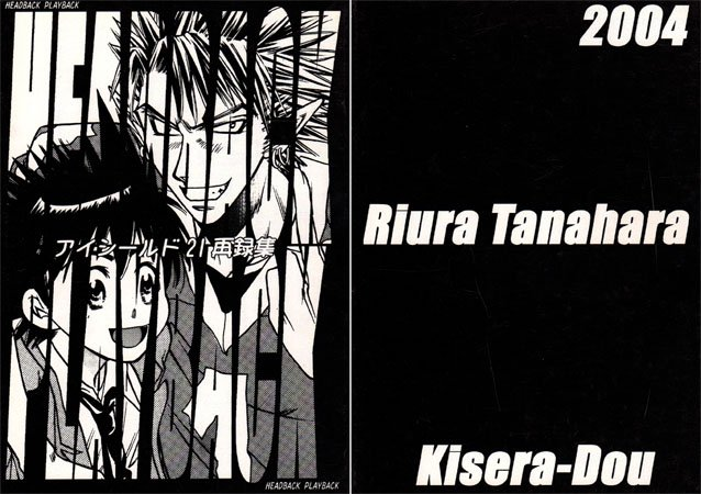 Eyeshield 21 Doujinshi: Headback Playback