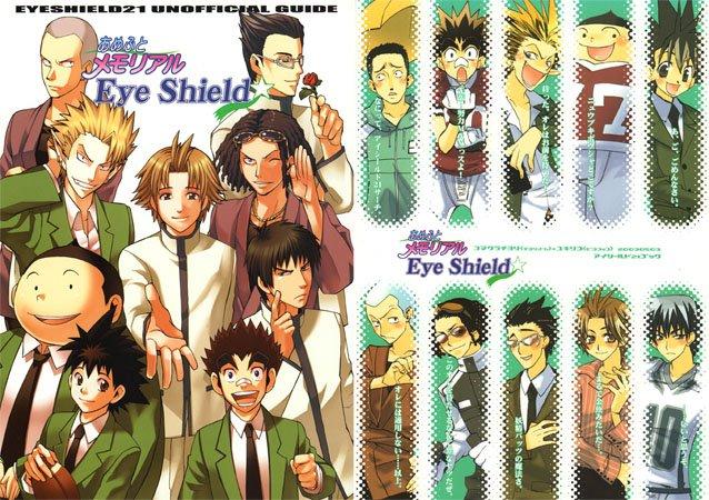Eyeshield 21 Doujinshi: Unofficial Guide